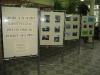 2007_6.12_konkurs_i_wystawa_1